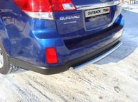 Защита задняя (центральная) 50,8 мм для Subaru Outback (2010 -) SUBOUT10-04