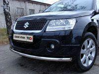 Защита передняя нижняя 60,3 мм для Suzuki Grand Vitara 5D (2008 -) SUZGV5D-07