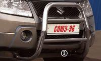 Решетка передняя мини d60 высокая для Suzuki Grand Vitara 3D (2008 -) SZGV.55.0269
