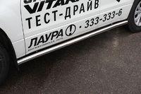 Пороги труба d60 для Suzuki Grand Vitara 5D (2008 -) SZGV.80.0270