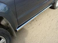 Пороги труба 76,1 мм для Volkswagen Amarok (2010 -) VWAMAR10-03