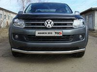 Защита передняя нижняя 76,1 мм для Volkswagen Amarok (2010 -) VWAMAR10-06