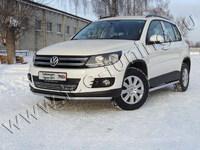 Защита передняя нижняя 42,4 мм для Volkswagen Tiguan (2011 -) VWTIG11-01
