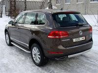 Защита задняя (центральная) 75х42 мм для Volkswagen Touareg (2010 -) VWTOUAR10-04